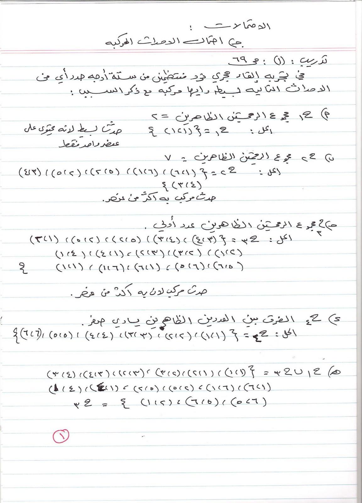 كتاب الفيزياء للصف الحادي عشر متقدم pdf