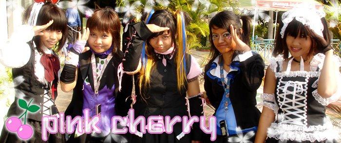 ★ ☆ ★ ピンクチェリーブログ ★ ☆ ★