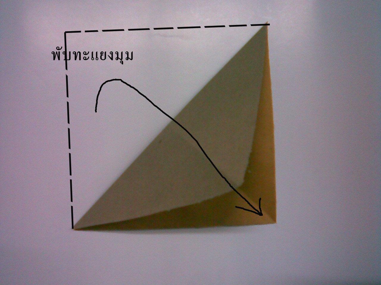 วิธีพับกล่องกระดาษน่ารักมีฝา كيفية أضعاف غطاء ورقة مربع زهرة  कैसे गुना करने के लिए कागज के फूल बॉक्स ढक्कन   พับแบบโอริกามิ โอริงามิ