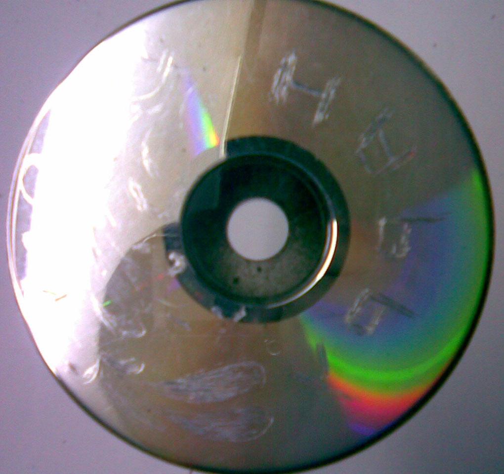 cd dvd แผ่นซีดีใช้แล้ว ซีดีเก่า ดีวีดีเก่า ซีดีเสียแล้ว แผ่นเสียแล้ว ตกแต่ง แต่งแผ่นซีดี วัสดุเหลือใช้  ประดิษฐ์ของเหลือใช้ วิธีทำ  ทำเอง diy  รีไซเคิล งานฝีมือ เศษวัสดุ  reuse recycle ลดขยะ  สร้างสรรค์ แปลก ไอเดีย idea ดัดแปลง ปรับปรุง โครงงาน โลกสีเขียว  ลดโลกร้อน ของใช้แล้ว