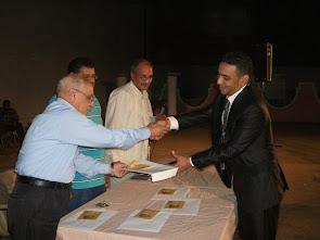توزيع جوائز نادى الادب