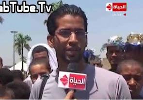 محمد عبداللطيف الصغير