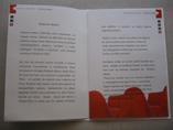 livro/caderno