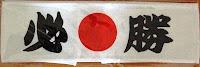 Hachimaki