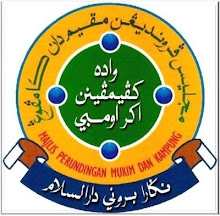 Majlis Perundingan Mukim Dan Kampong