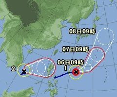 Typhoon 1 and 2, Japanese Meteorological Agency