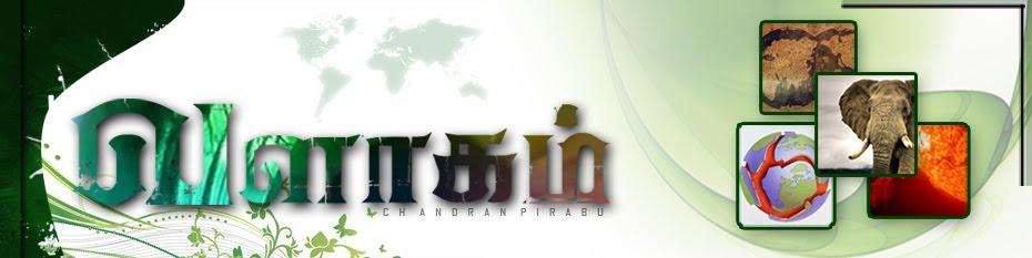 வளாகம்