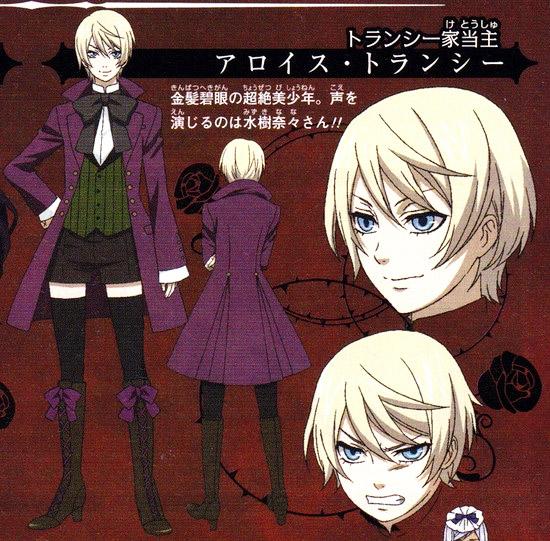 Ficha Lavi. Alois-Trancy-kuroshitsuji-II-2-