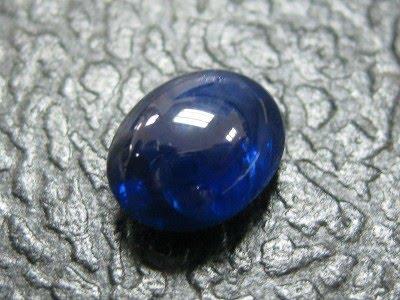BATU PERMATA IMPIAN: Gemstones Natural Ceylon Blue Sapphire/ Nilam ...