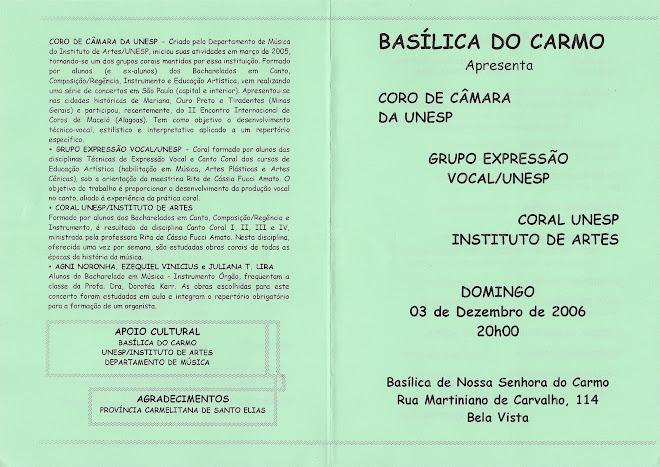 Concerto na Basílica do Carmo (fora)