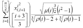 Rumus Matematika SMA