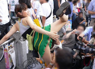 Asuka Sawamoto