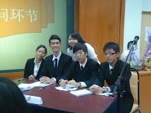 理辩决赛2010