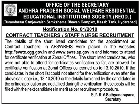 ap gov social welfare Jnanabhumi pre-matric scholarship jnanabhumi andhra pradesh social welfare department invites applications for pre-matric scholarship for the year 2018-19.