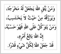 Ayat Seribu Dinar.. Aminnn