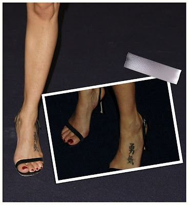 Natalie Imbruglia Tattoos - Celebrity Tattoo Images