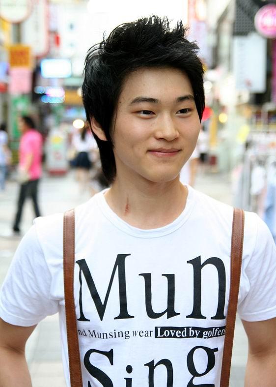 Korean Faux Hawk Hairstyle For Men