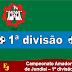 Liga Jundiaiense de Futebol divulga primeira rodada do Campeonato Amador de Jundiaí - 1ª divisão