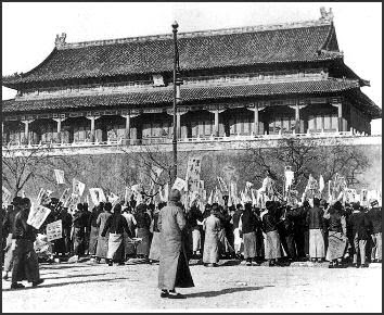 the may fourth movement The may fourth movement that shook china in may 1919 in its significance equals, if not exceeds, the other important political revolutions of the 20th century.