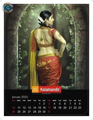 Blouse back design Kalamandir Calendar