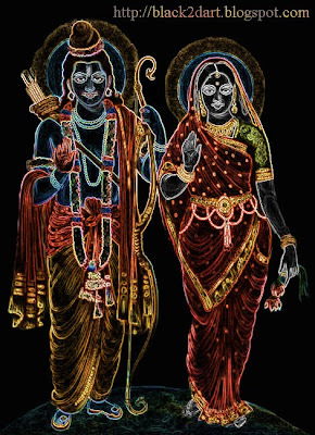 Hindu God Ram and Sita