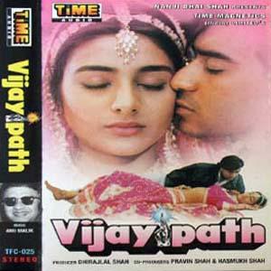 Vijaypath (1994) SL YT - Ajay Devgan, Tabu, Suresh Oberoi, Danny Denzongpa, Gulshan Grover, Reema Lagoo, Vikas Anand, Gurbachchan Singh