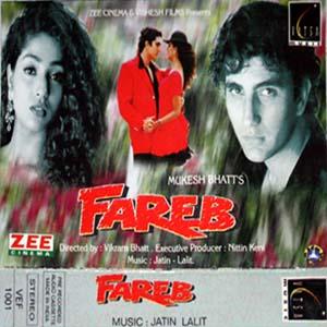 bandish movie hindi mp3 song download