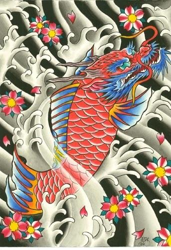 Smile tattoo japanese koi tattoo design koi tattoo for Black dragon koi