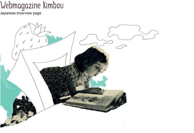 webmagazine kimbou:Japanese