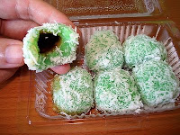 Klepon Indonesian traditional food cuisine culinary