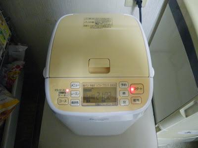 SD-BH102