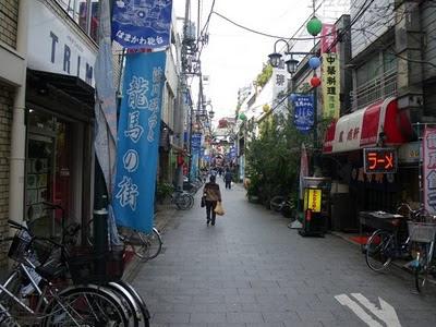 京急立会川駅前通り
