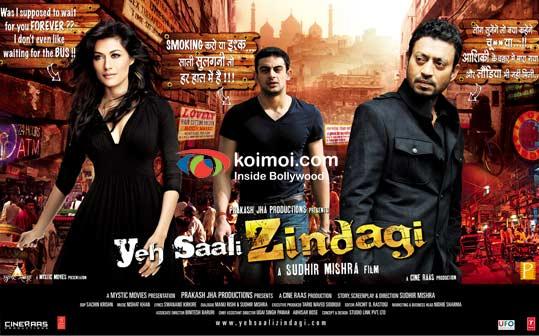 Yeh Saali Zindagi, Yeh Saali Zindagi Song, Yeh Saali Zindagi Download,