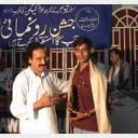Sadbhawna Award for fair Journalism-2006