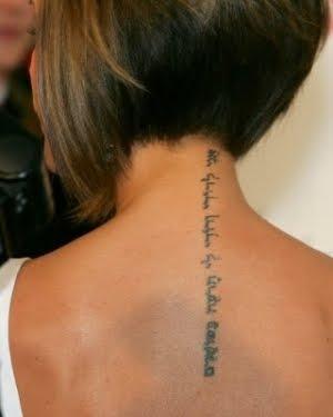 victoria beckham hebrew tattoo