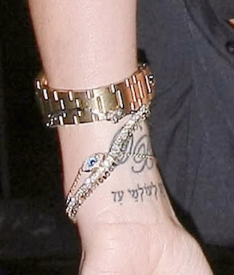 Victoria Beckham Gets Hebrew Tattoo