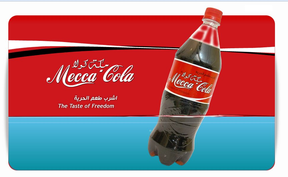 the muslim world of colas New delhi // a group of muslim restaurant owners in mumbai has boycotted  american colas such as coca-cola and pepsi, in protest against.