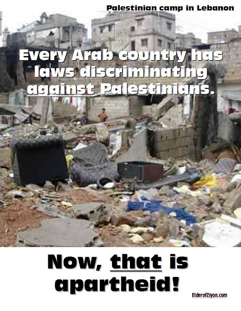 Apartheid? Arab+apartheid