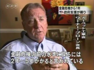 CRI President Werner Braun on Japanese National Television