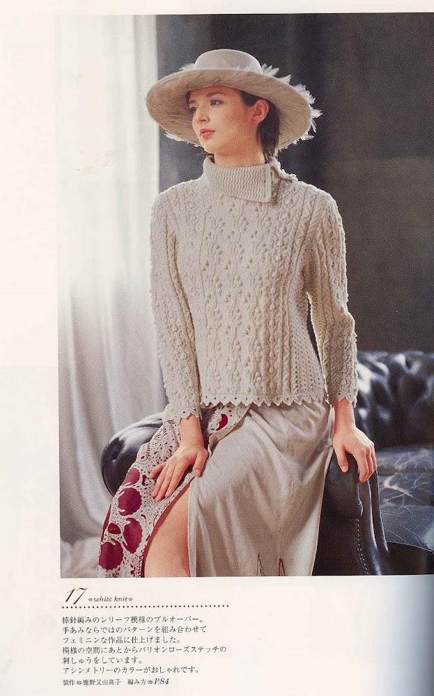 [white_knit1.jpg]