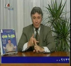 محاضرات د/ ابراهيم الفقى (فيديو )