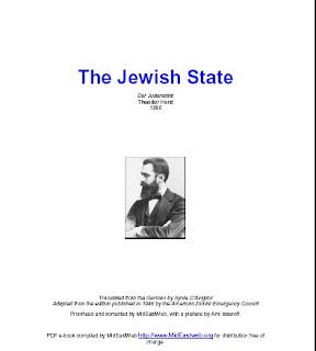 الدولة اليهودية ....ثيودور هرتز ... نسخة العربية