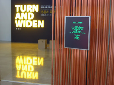 Hello, World, the words on the screen are created as an acoustic signal and propagated through several hundred meters of copper tubing before appearing--or something like that