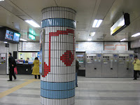 Chungmuro Station. line 3 and 4