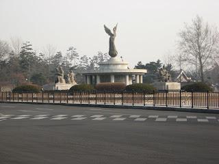 Democracy fountain