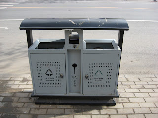 Beijing street trashcan
