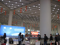 baggage claim at Beijing International Airport