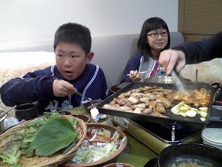 The Hwang children