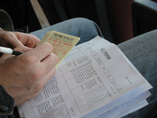 Nick filling in betting slip