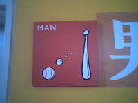 Men's room sign at Munhak Stadium